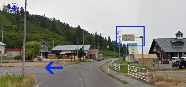 米沢市広幡町窪平Map4