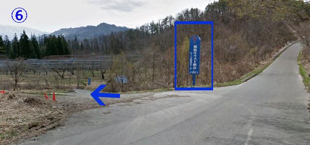 窪平ペット霊園Map6